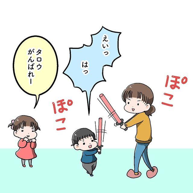 akira_kimura21 - 640w (32)