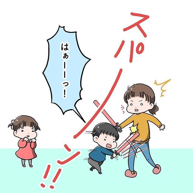 akira_kimura21 - 640w (33)