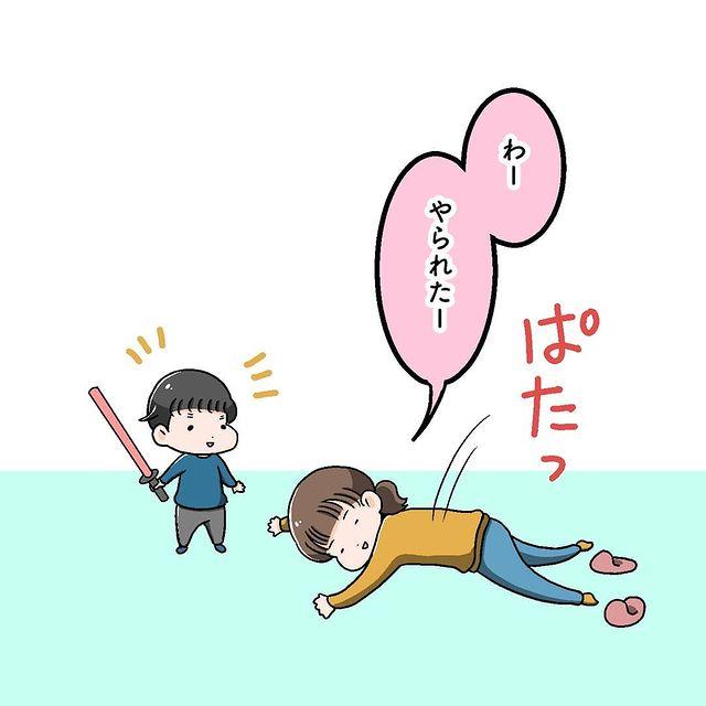 akira_kimura21 - 640w (34)