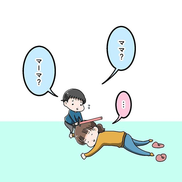 akira_kimura21 - 640w (36)
