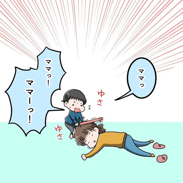 akira_kimura21 - 640w (37)