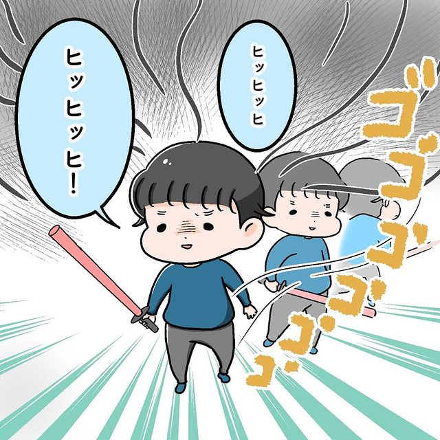 akira_kimura21 - 640w (39)