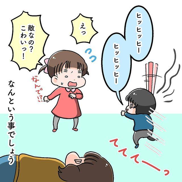 akira_kimura21 - 640w (40)