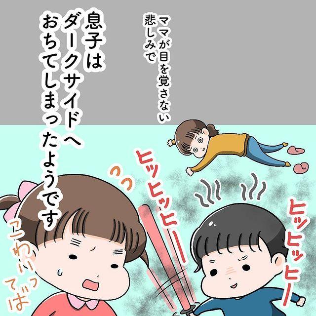 akira_kimura21 - 640w (41)