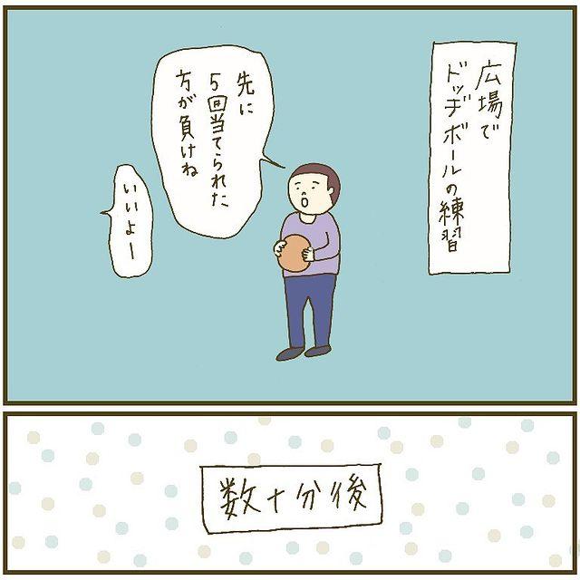 nekomura1125 - 640w
