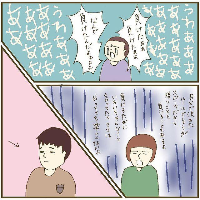 nekomura1125 - 640w (1)