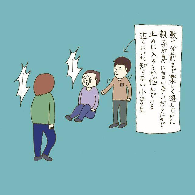 nekomura1125 - 640w (2)