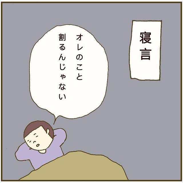 nekomura1125 - 640w (3)