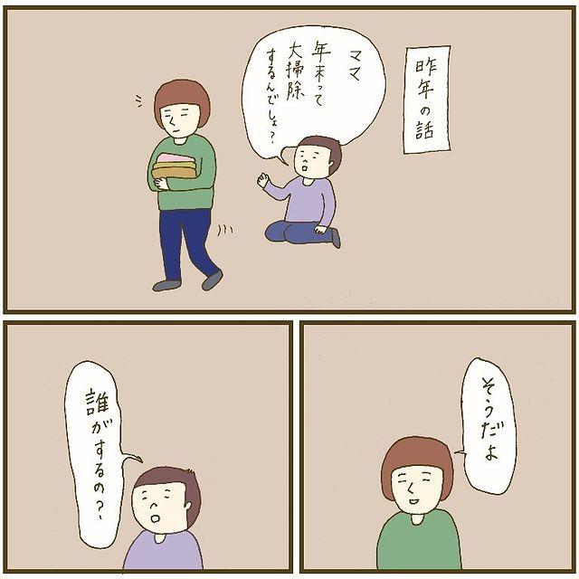 nekomura1125 - 640w (4)