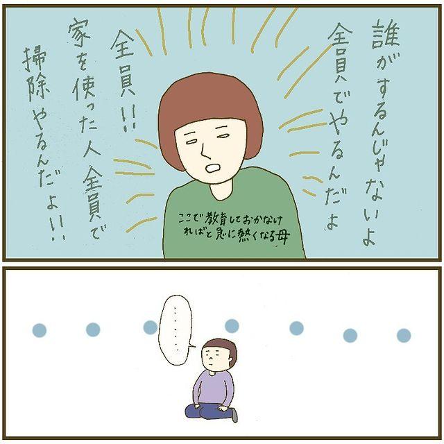 nekomura1125 - 640w (5)