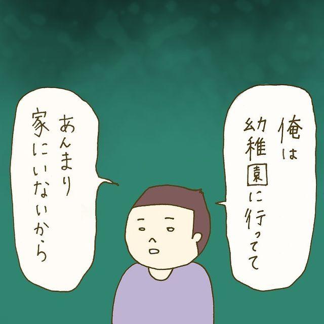 nekomura1125 - 640w (6)
