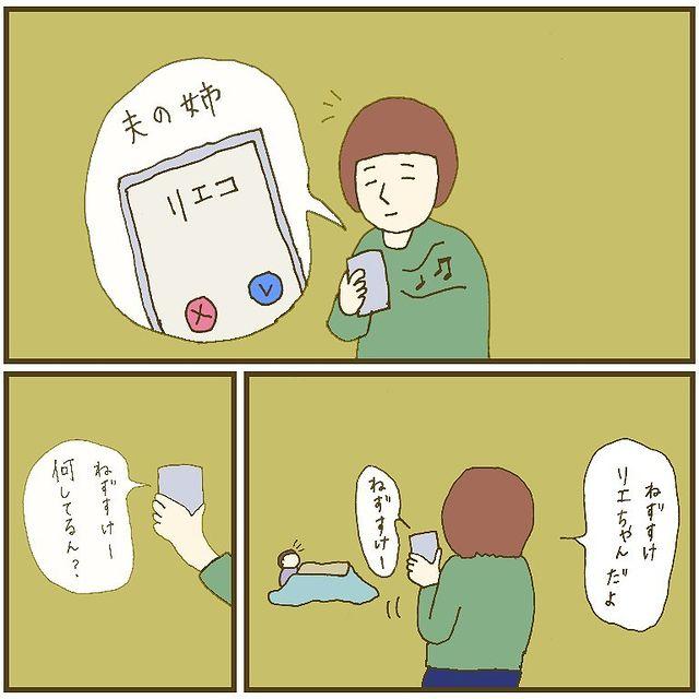 nekomura1125 - 640w (7)