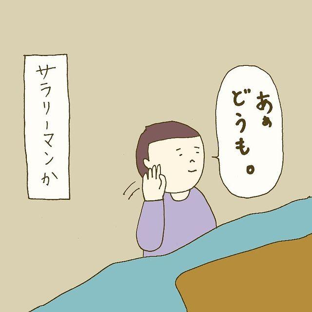 nekomura1125 - 640w (8)