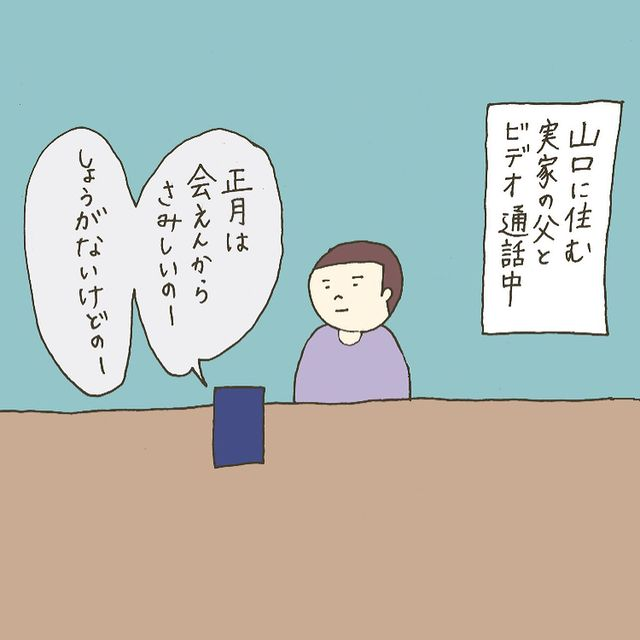 nekomura1125 - 640w (9)