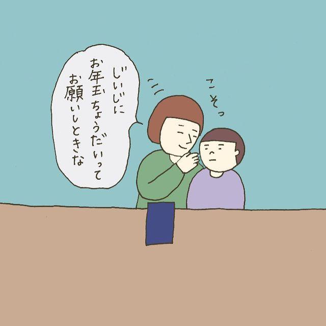 nekomura1125 - 640w (10)