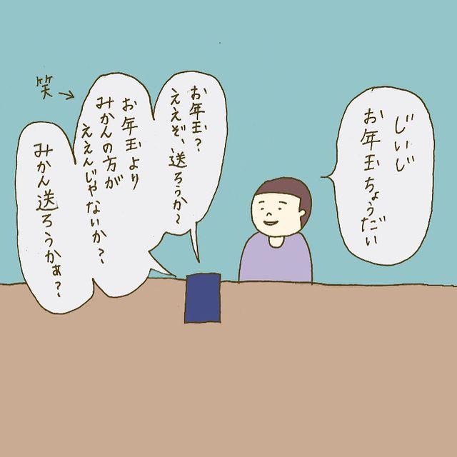 nekomura1125 - 640w (11)