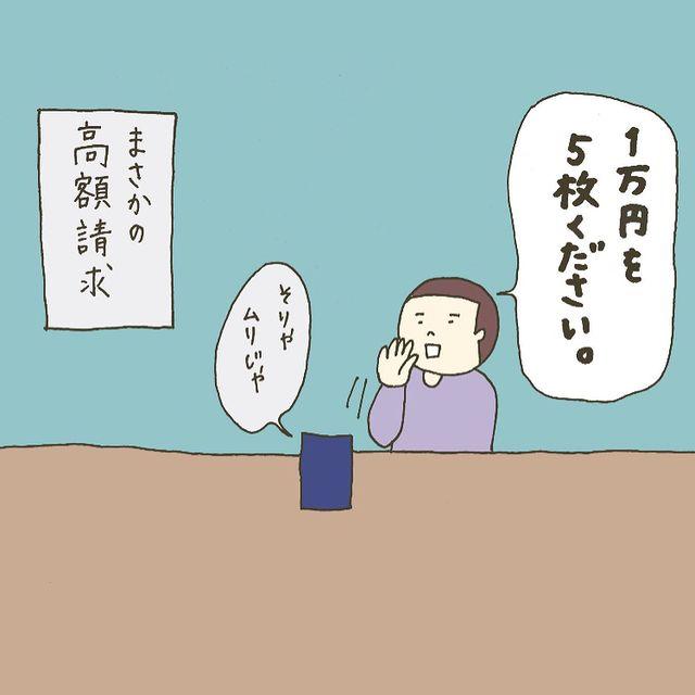 nekomura1125 - 640w (12)
