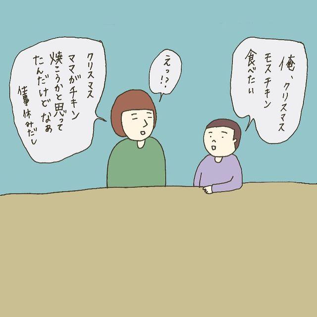 nekomura1125 - 640w (13)