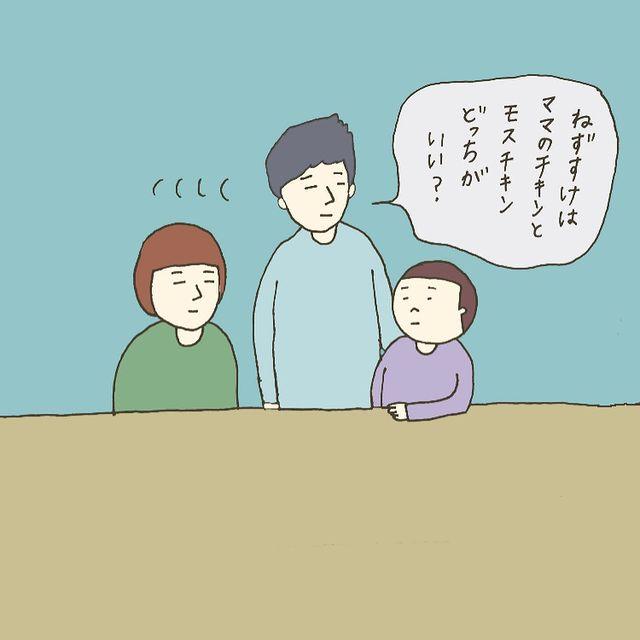 nekomura1125 - 640w (14)