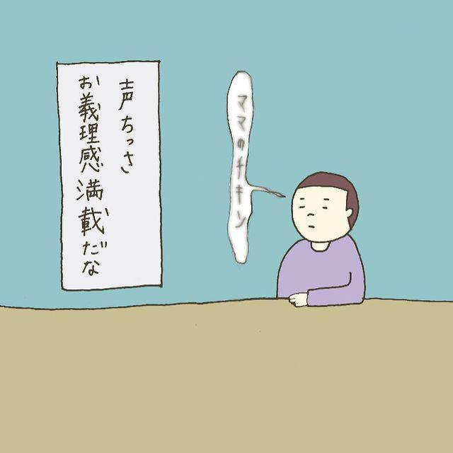 nekomura1125 - 640w (15)