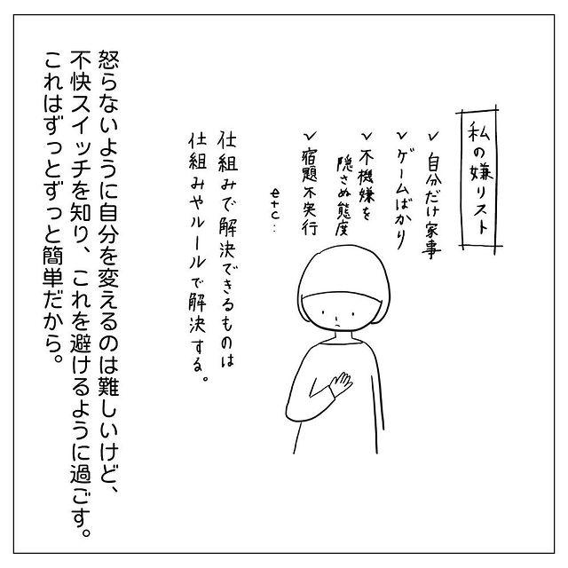 dayswithapi•フォローする - 640w (7)