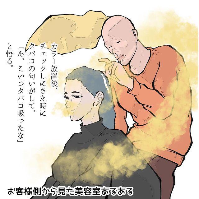 takuo_illustrator - 640w (1)