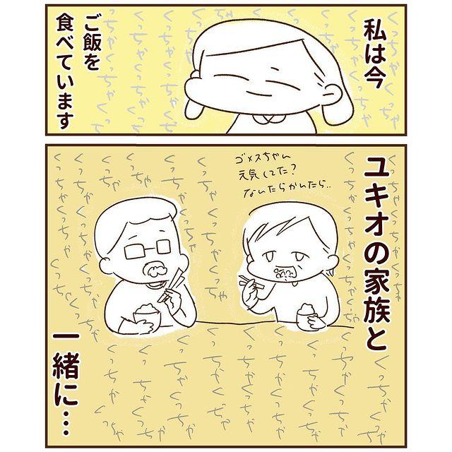 mosmosgomesuda•フォローする - 640w (8)