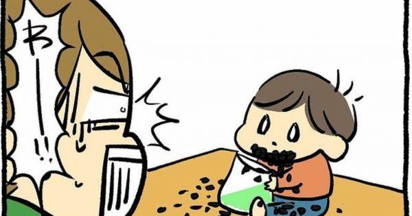【夫のナイスフォロー】2歳児の前で「韓国のり」を放置してはいけない