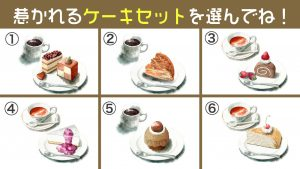 【心理テスト】好きなケーキセットを選ぶとわかる!あなたの「好みな声質」