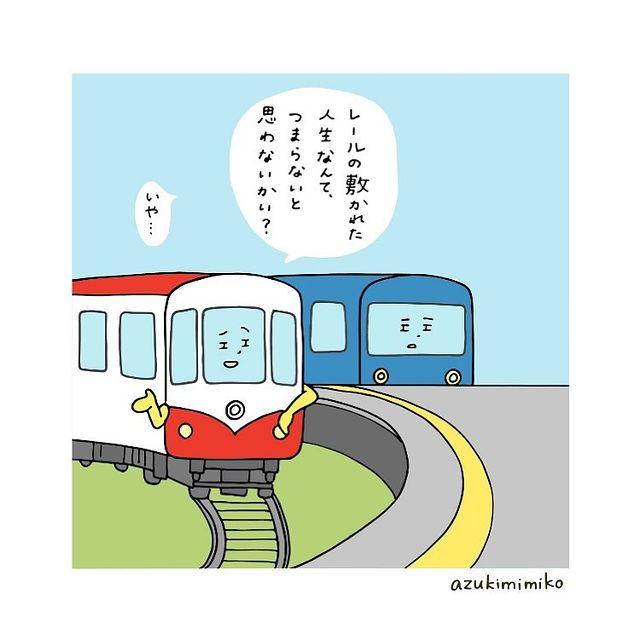 azukimimiko2 - 640w (2)