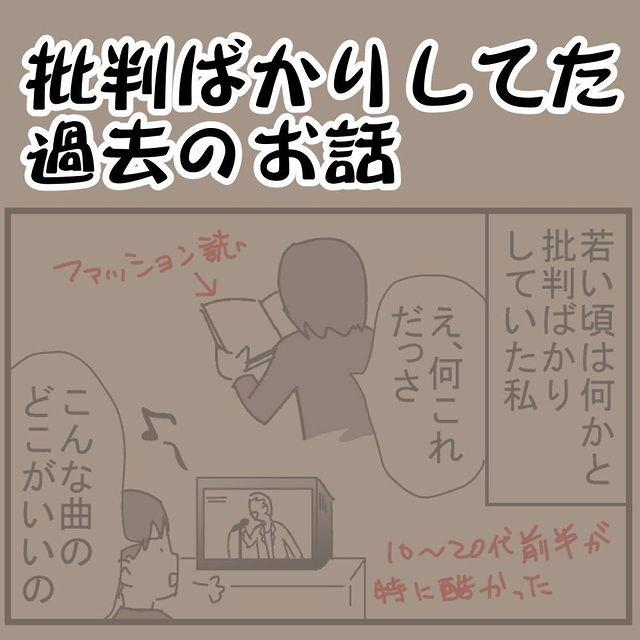 chikuma_sara - 640w