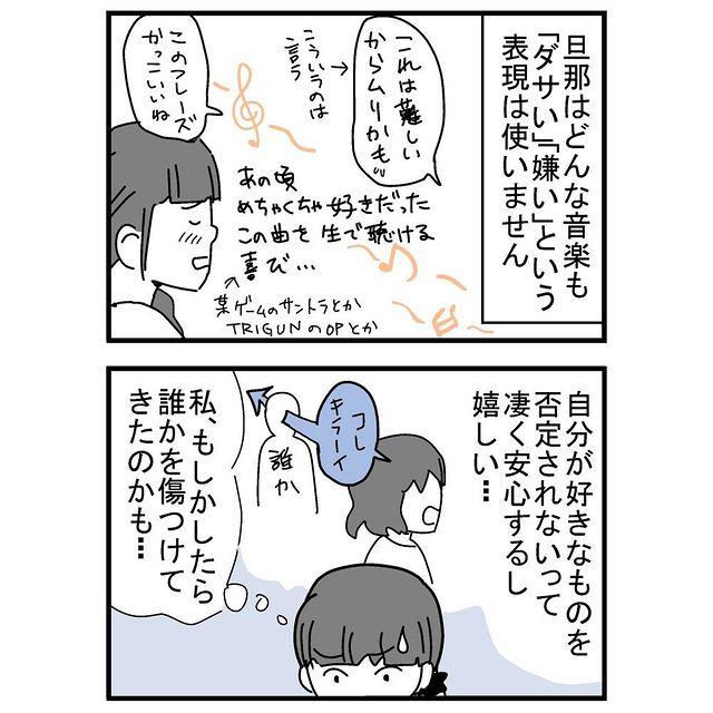 chikuma_sara - 640w (2)