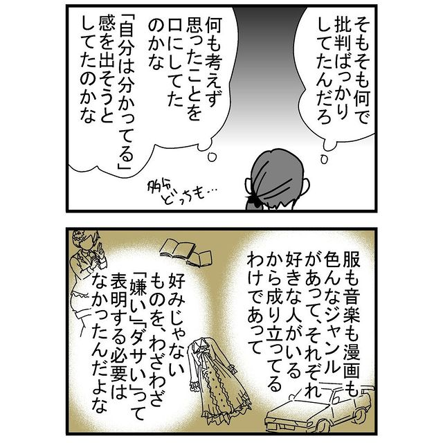 chikuma_sara - 640w (3)