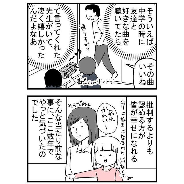 chikuma_sara - 640w (4)