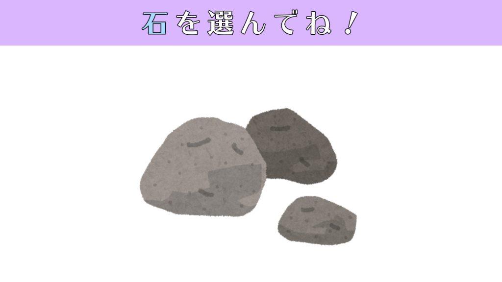 stoneTOP