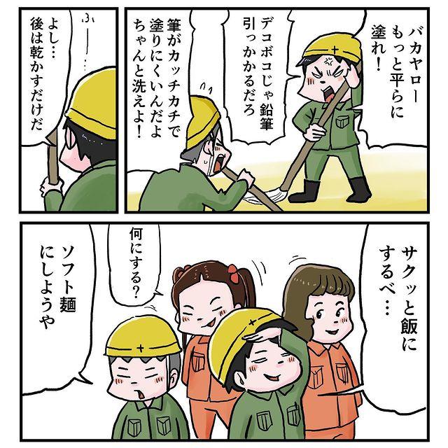 nakasorahami8330•フォローする - 640w (4)