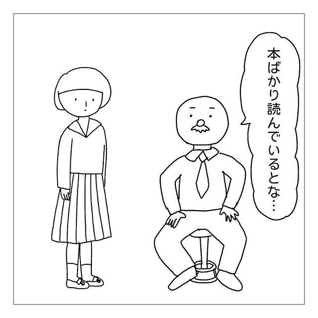 dayswithapi•フォローする - 640w (42)