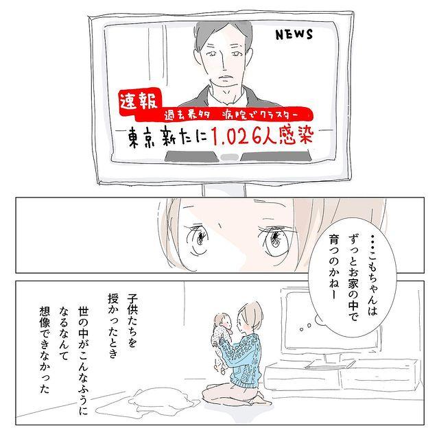 nakano_ito - 640w