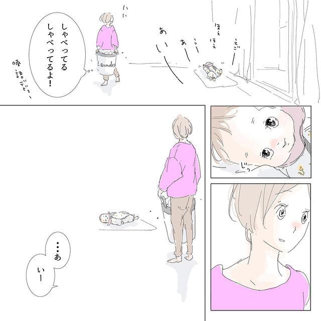 nakano_ito - 640w (2)