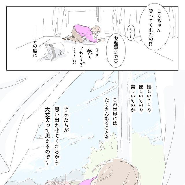 nakano_ito - 640w (4)