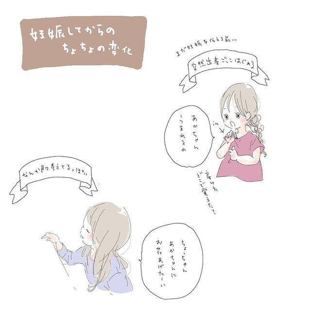 nakano_ito - 640w (5)