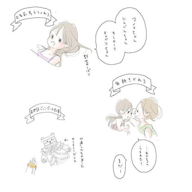 nakano_ito - 640w (6)