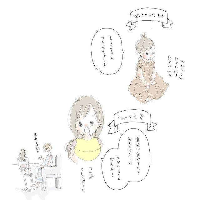 nakano_ito - 640w (7)