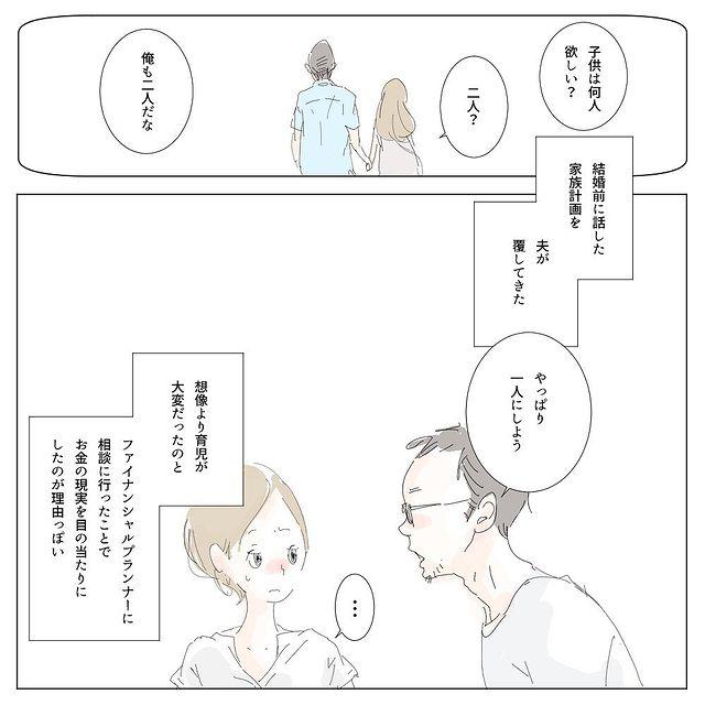 nakano_ito - 640w (8)
