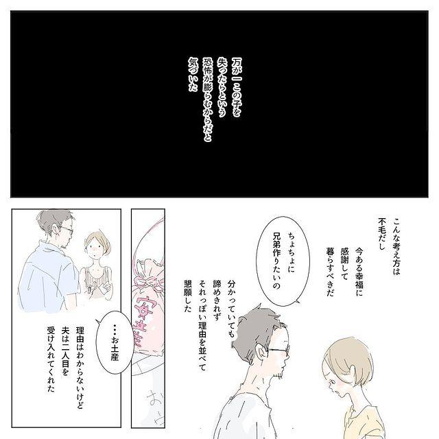 nakano_ito - 640w (10)