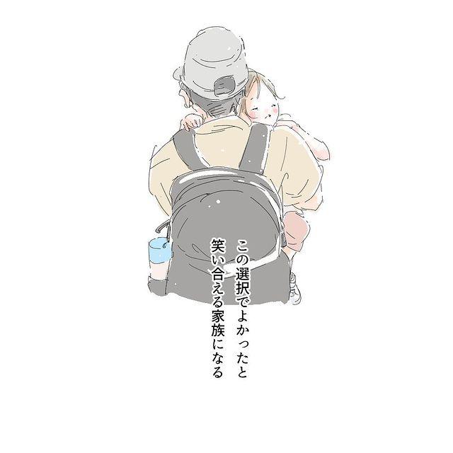 nakano_ito - 640w (12)