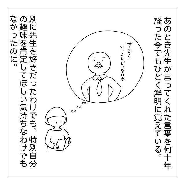 dayswithapi•フォローする - 640w (45)