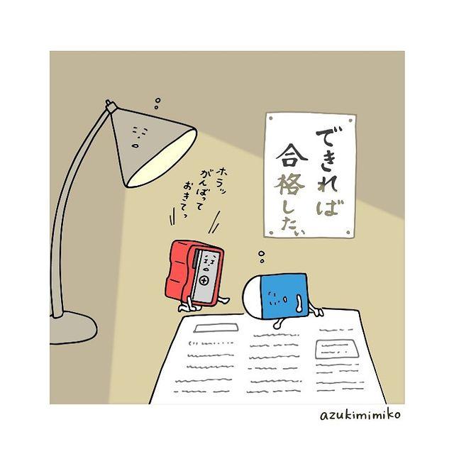 azukimimiko2•フォローする - 640w (2)