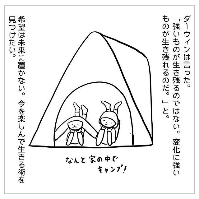 dayswithapi•フォローする - 640w (69)