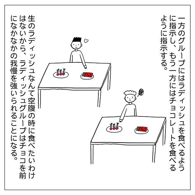 dayswithapi•フォローする - 640w (23)